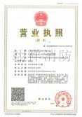 万博体育手机在线登陆_万博体育max登录_万博体育官方网页版-营业执照
